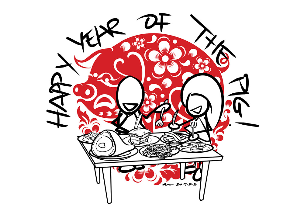 Happy Year of the Pig! 新年快樂! 豬事如意!