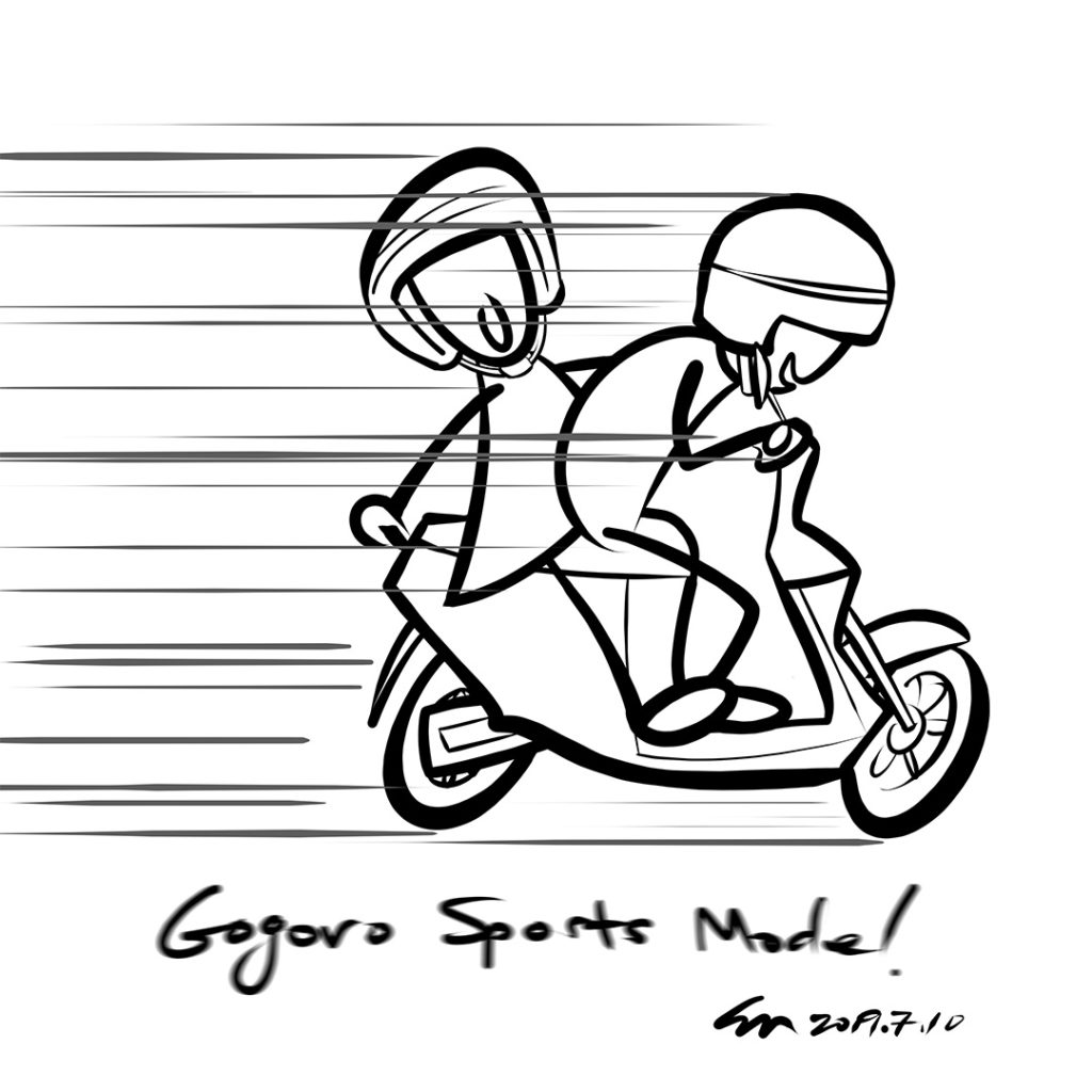 Gogoro Sports Mode